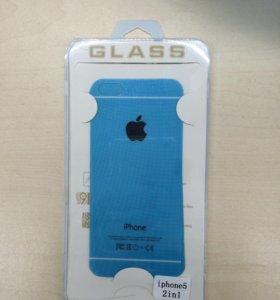 Комплект защитных стекол iPhone 5/5s/SE голубой