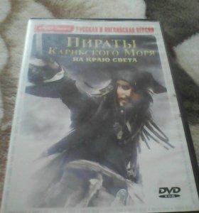 Диск .Пираты Карибского Моря на краю света.