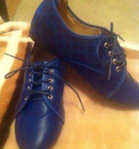 Ботиночки LV