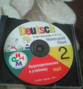 Аудио диск .отдам вместе с рабочей терадью