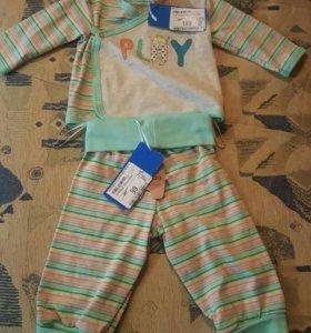 Новый костюмчик для малыша