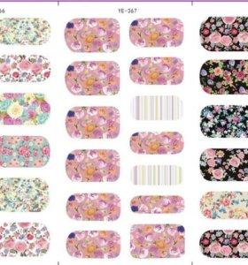 Набор слайдеров для ногтей 366-368