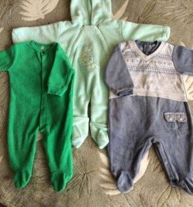 Пакет одежды с 0 до 6 месяцев на мальчика