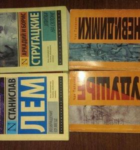 Книги за шоколад