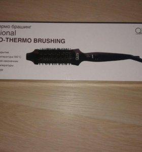 Электро-термо брашинг