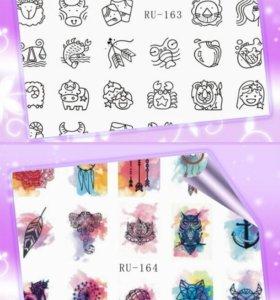 Набор слайдеров для ногтей 163-168