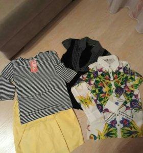 Пакет одежды 42-44