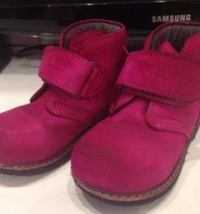Детские ботинки весна-осень. Orthopedic