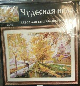 """Набор для вышивания """"осенняя Москва"""""""