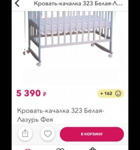 Кроватка новая ( ошиблись с цветом)