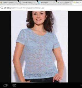 Блуза флитвуд новая
