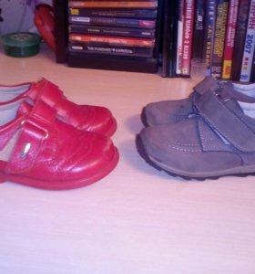 Обувь 22 размер