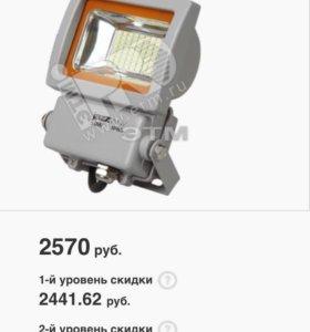 Светодиодный прожектор 50в