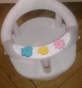 Ванночка, сидушка, круг