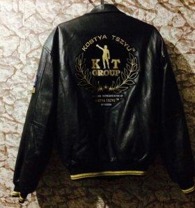 Оригинальная куртка Кости Цзю.