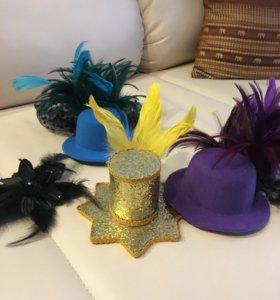 Декор. шляпки