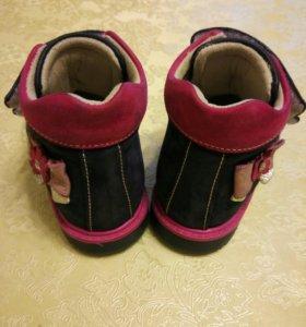 Ботинки демисезонные для девочек Minishoes