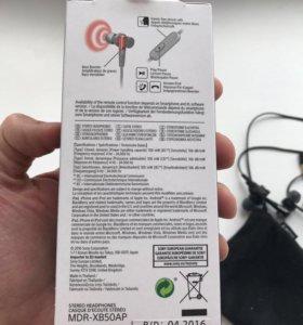 Гарнитура Sony MDR-XB50AB