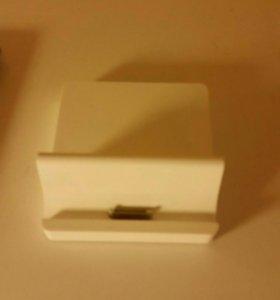Подставка-зарядка для iPhone 4,4s iPad 1,2,3