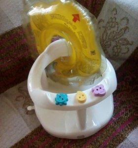 Круг и стульчик для купания детей