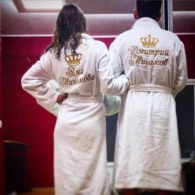 Махровые халаты с именной машинной вышивкой
