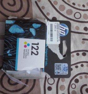 Картридж струйный HP 122 (CH562HE) многоцветный100