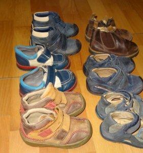 Обувь 23 размер