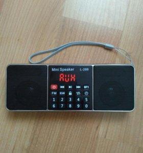 Новый радиоприемник