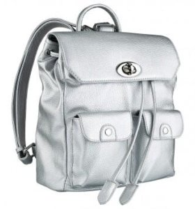 Модный рюкзак! Выгодное предложение!!!