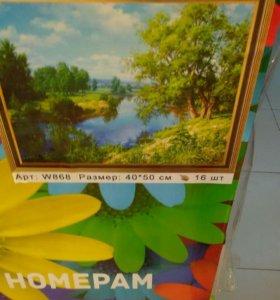 Продам картины -раскраски по номерам 40*50