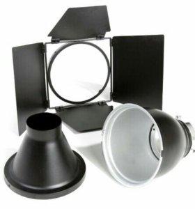 Комплект: рефлектор 60° с тубусом и шторкам