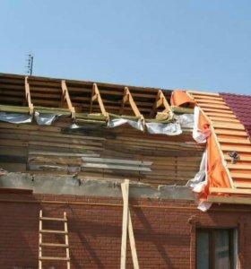 Ремонт крыши, отделка фасада