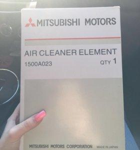 Воздушный фильтр Mitsubishi 1500A023