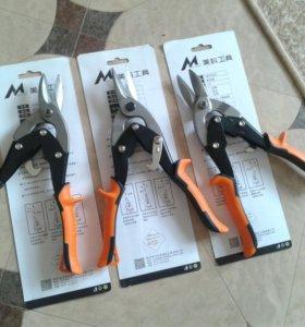 Новые ножницы по металлу (3 шт)