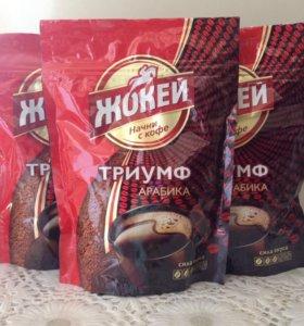 Кофе ☕️☕️☕️