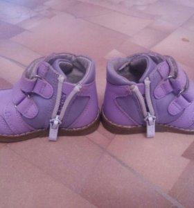 Деские ортопедические ботинки