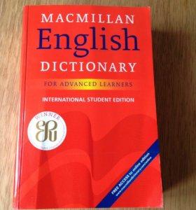 Английский словарь Macmillan