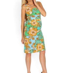 Платье для беременных и кормящих новое
