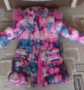 Куртка и сапожки (зима)