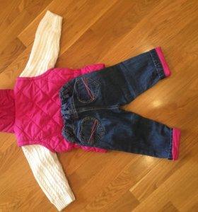 Утеплённые джинсы с курточкой