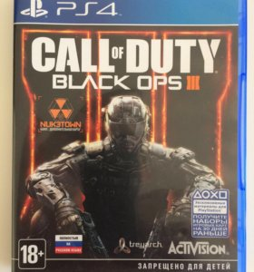 Call of duty black ops 3 nuke town edition для PS4