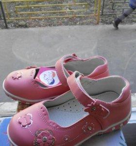 Туфли новые 26-31