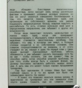 Электронная книга Viewsonic VEB 620