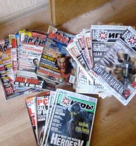 Игровые журналы