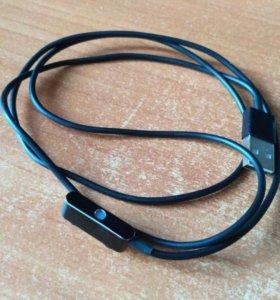 Кабель магнитный зарядный Sony