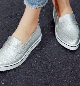Новые туфли)