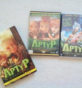 """Книга Люка Бессона """"Артур и Минипуты"""""""