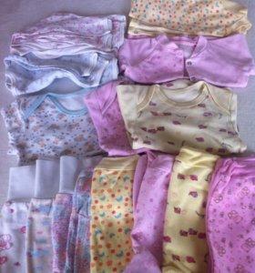 Одежда для малышей 62-68