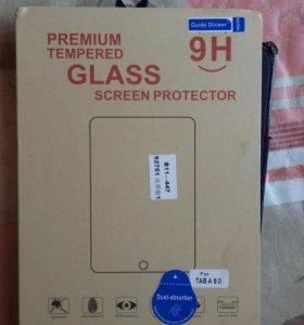 Продам защитное стекло