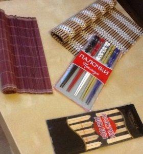 Палочки и коврики для суши